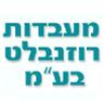 """מעבדת רוזנבלט בע""""מ בתל אביב"""