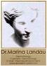 """ד""""ר לנדאו מרינה"""