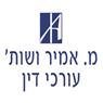 מ.אמיר ושות'- עורכי דין ונוטריון בחיפה