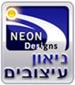 ניאון עיצובים - תמונת לוגו