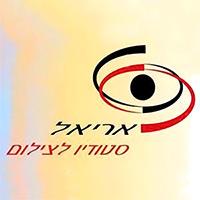 """אריאל סטודיו לצילום בע""""מ"""