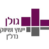 """גולן ייעוץ ושיווק נדל""""ן - תמונת לוגו"""