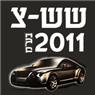 """ש.ש - צ 2011 בע""""מ בהנהלת שמעון מסיקה - תמונת לוגו"""