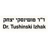 """ד""""ר טושינסקי יצחק - תמונת לוגו"""