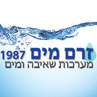 זרם מים 1987