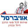 מוסך אוניברסל-סובארו מזדה אירופאי - תמונת לוגו