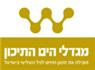 מגדלי הים התיכון - הרשת המובילה - תמונת לוגו