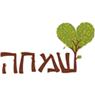"""א.א.א. """"שוכן ירושלים""""(שמחה) - תמונת לוגו"""