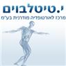 י. טיטלבוים מרכז לאורטופדיה מודרנית - תמונת לוגו
