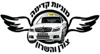 מוניות קדימה צורן - תמונת לוגו