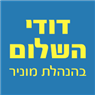 דודי השלום - תמונת לוגו
