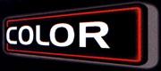 קולאור - color בבאר שבע