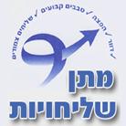 """מתן שליחויות (2008) בע""""מ"""