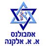 לוגו של אמבולנס א.א. אלקנה