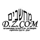 די.זד.קום מחשבים - D.Z.COM