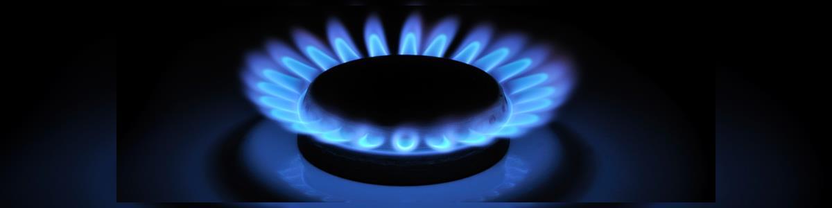 יונתן טכנאי גז - תמונה ראשית