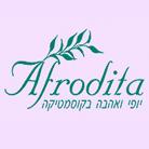 אפרודיטה קוסמטיקה במעלה אדומים