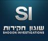 חיים פנחס (שוגון) חקירות בתל אביב