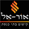 """אור - אל קישוט בתי כנסת בע""""מ - תמונת לוגו"""