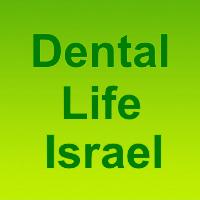 דנטל לייף - מעבדות שיניים - תמונת לוגו