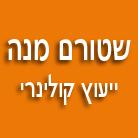 שטורם מנה-ייעוץ וסיורים קולינרים באיטליה בתל אביב