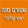 שטורם מנה - ייעוץ קולינרי - תמונת לוגו