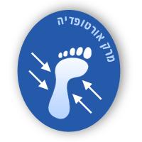 """אורטופדיה מרק בע""""מ - תמונת לוגו"""