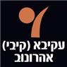 אהרונוב עקיבא - ייעוץ טקסטיל ופרקטים - תמונת לוגו