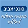 סוככי אביב - תמונת לוגו