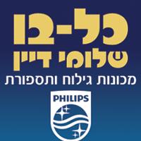 שלומי דיין - תמונת לוגו