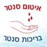 איטום סנטר - בריכות סנטר - תמונת לוגו