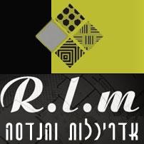 ר.ל.מ אדריכלות והנדסה