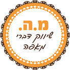 """מ.ה. שיווק וייצור בע""""מ - תמונת לוגו"""