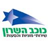 כוכב השרון - מוניות - תמונת לוגו