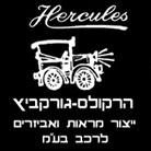 """הרקולס-גורקביץ ייצור מראות ואביזרים לרכב בע""""מ"""