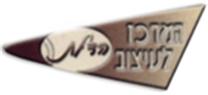 המרכז לעיצוב הדלת-שיריונית חוסם באשקלון