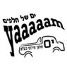 """ים חלקי חילוף בע""""מ בחיפה"""