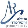 """עו""""ד ונוטריון אריאלה רוזנטל סודרי בחיפה"""