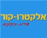 אלקטרו קור - תמונת לוגו