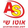 אוטו שי השכרת רכב - תמונת לוגו