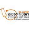 דוקטור לפטופ - תמונת לוגו