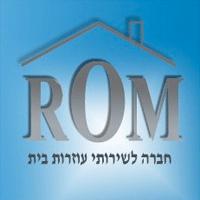 רום שירותי עוזרות בית - תמונת לוגו