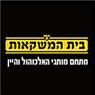 בית המשקאות - תמונת לוגו