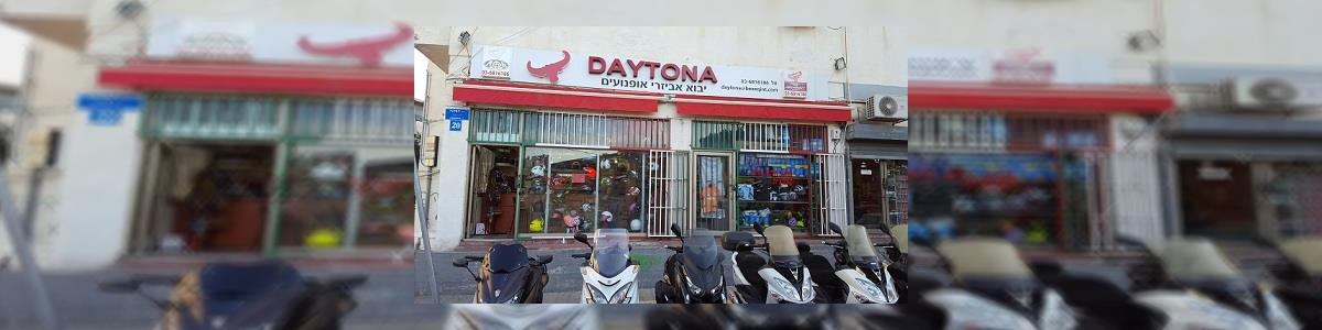 דייטונה - תמונה ראשית