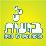 בועות שירותי כביסה - תמונת לוגו