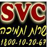 תיקון מצלמות-SVCamrafix