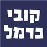 קובי כרמל - תמונת לוגו