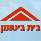בית ביטומן המומחים באיטום בבאר שבע