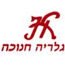 גלרית חנוכה בתל אביב
