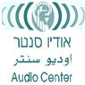 אודיו סנטר מכשירי שמיעה - תמונת לוגו